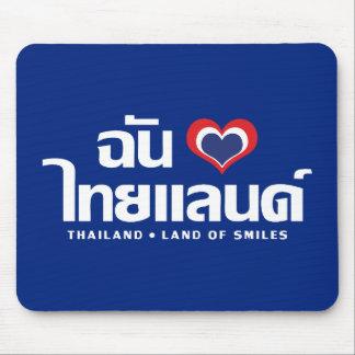 I Thailand ❤ thailändische Sprachskript des Mousepad