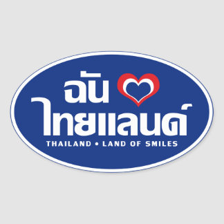 I Thailand ❤ thailändische Sprachskript des Ovaler Aufkleber