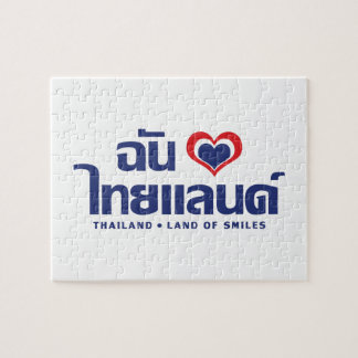 I Thailand ❤ thailändische Sprachskript des Puzzle