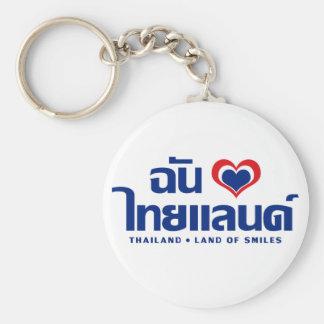 I Thailand ❤ thailändische Sprachskript des Schlüsselanhänger