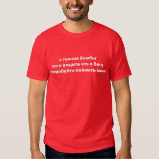 Ich bin ein Bomben-Techniker Tshirts
