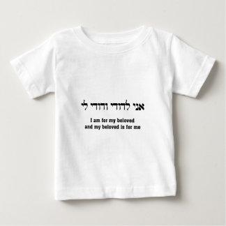 Ich bin für mein geliebtes und mein geliebtes ist baby t-shirt