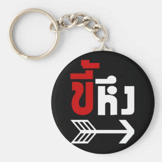 Ich bin mit eifersüchtigem ☆ Kee Heung im Schlüsselanhänger