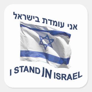 Ich stehe in Israel Quadratischer Aufkleber