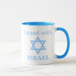 Ich stehe mit hellblauem Davidsstern ISRAELS Tasse