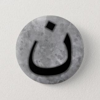 Ich stehe mit verfolgter Christ-Arabisch-Nonne Runder Button 5,1 Cm