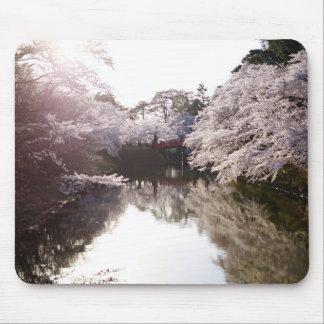 Ich träume von Kirschblüte Mauspad