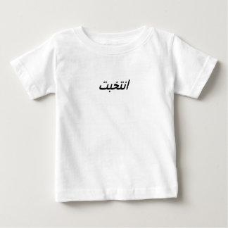 Ich wählte baby t-shirt