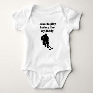 Ich will, um Hockey wie mein Vati zu spielen Baby Strampler