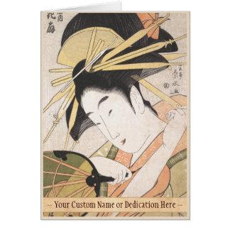 Ichirakutei Eisui eine japanische orientalische Karte