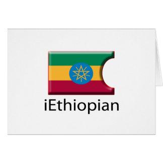 iFlag Äthiopien Karte
