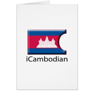 iFlag Kambodscha Karte