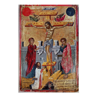 Ikone, welche die Kreuzigung, 1520 darstellt Poster