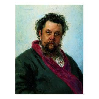 Ilya Repin- Porträt des Komponisten bescheidenes Postkarten