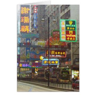 Im Stadtzentrum gelegene China Notecard Karte