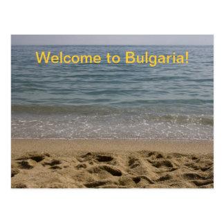 IMG_0350, Willkommen nach Bulgarien! Postkarte