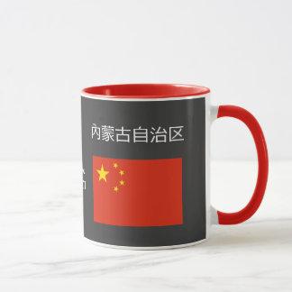 Innere- MongoleiChina-Tasse Tasse