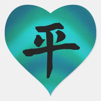 Innerer Frieden Herz-Aufkleber