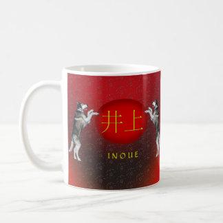 Inoue Monogramm-Hund Kaffeetasse