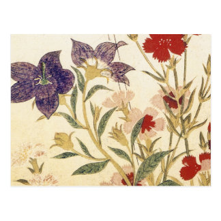 Insekten und Blumen durch Utamaro Postkarte