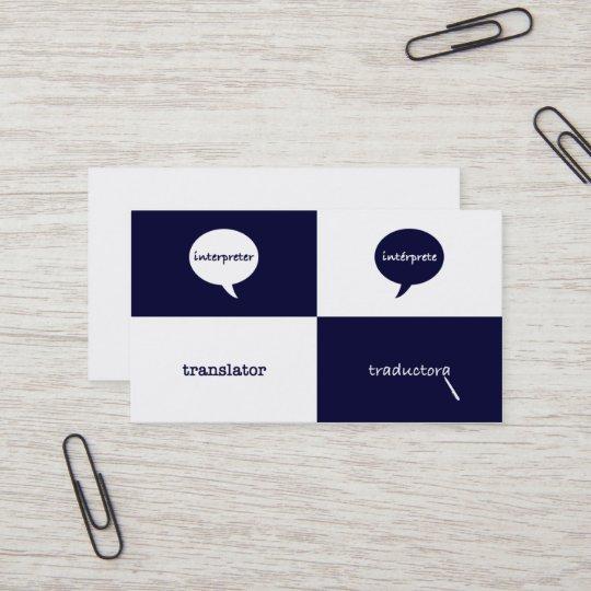 Interpret übersetzer Englisch Spanisches Visitenkarte