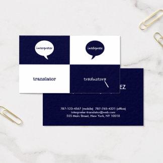 Interpret-/Übersetzer-englisch-spanisches Visitenkarte