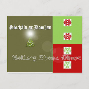 Frohe Weihnachten Irisch.Shona Karten Zazzle De