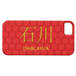 Ishikawa-Monogramm iPhone 5 Schutzhülle