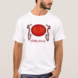 Ishikawa-Monogramm-Schlange T-Shirt