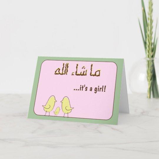 Islam Aqiqah Glückwunsch Moslem Vogelbaby Karte Zazzlede
