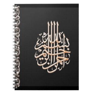 Islam bismillah Damastschwarz-Kalligraphienotizbuc Spiralblöcke