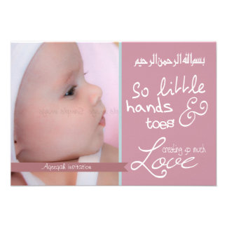Islam islamische Aqiqah Aqeeqah Baby-Fotoeinladung Ankündigungskarten