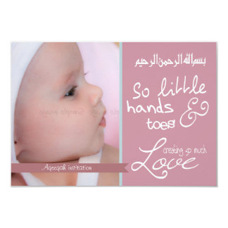 Islam islamische Aqiqah Aqeeqah Baby-Fotoeinladung 8,9 X 12,7 Cm Einladungskarte