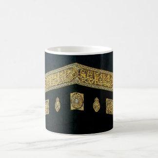 Islam islamische moslemische Eid Kaffeetasse