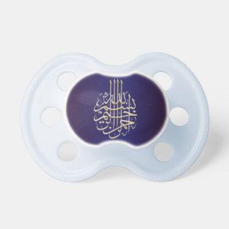 Islam islamisches bismillah basmallah Goldblaues B Baby Schnuller