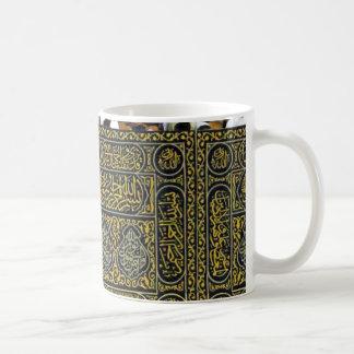 Islam-islamisches moslemisches arabisches kaffeetasse