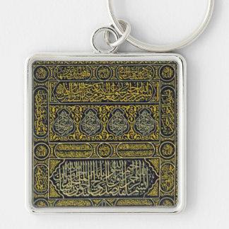 Islam-islamisches moslemisches arabisches schlüsselanhänger