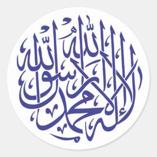 Islam-Moslem-Kalligraphie Allahs Alhamdulillah Runder Aufkleber