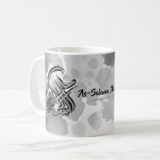 Islam-Tasse Kaffeetasse