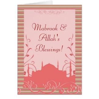 Islamische Alf mabrook Glückwunsch-Grußkarte Karte