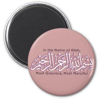 Islamische Bismillah arabische islamische Runder Magnet 5,7 Cm