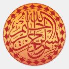Islamische Bismillah basmallah Runder Aufkleber