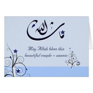 Islamische blaue mashaAllah Glückwunsch-Hochzeitsk Karten