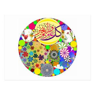Islamische Ereignisgrüße. Eid, Ramadan, Juma… Postkarte