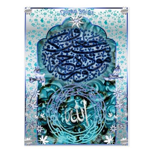 Islamische Heirat-Postkarte