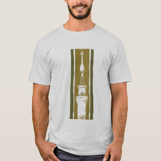 Islamische Kunst Nabawi Moschee T-Shirt