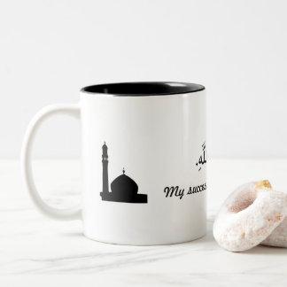 Islamische Tasse