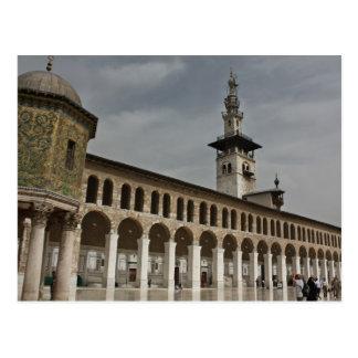 Islamische Umayyad Moschee Damaskus Syrien Postkarte