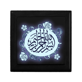 Islamischer bismillah Kalligraphie flowe Kleine Quadratische Schatulle