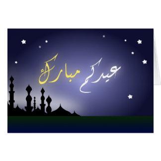Islamischer Eid Mubarak arabischer Karte